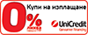 UNICREDIT 0 lihva promo icon